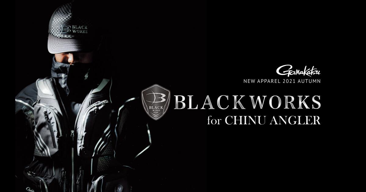 注目のチヌブランド ~BLACK WORKS~